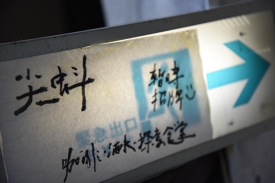 台灣,台北,尖蚪。攝:陳弘岱/端傳媒