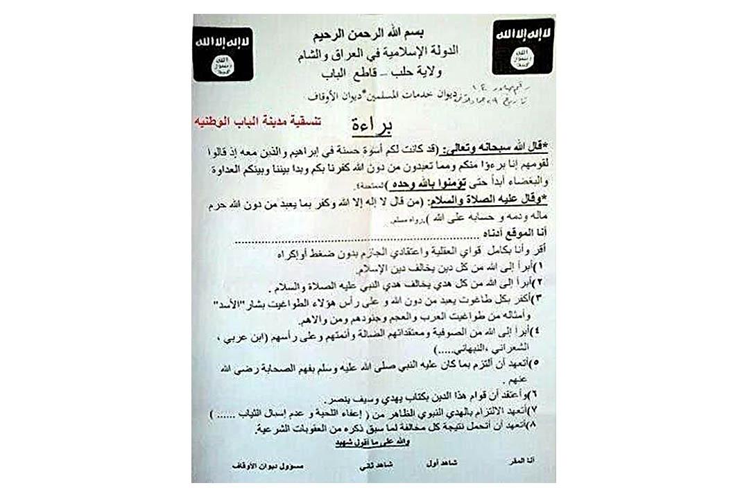 伊斯蘭國的皈依宣言。圖片來源:塔米米