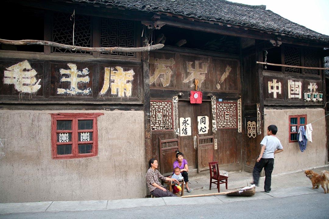 """中國貴州省一個村莊刻上""""毛主席萬歲""""的口號。EYEPRESS"""