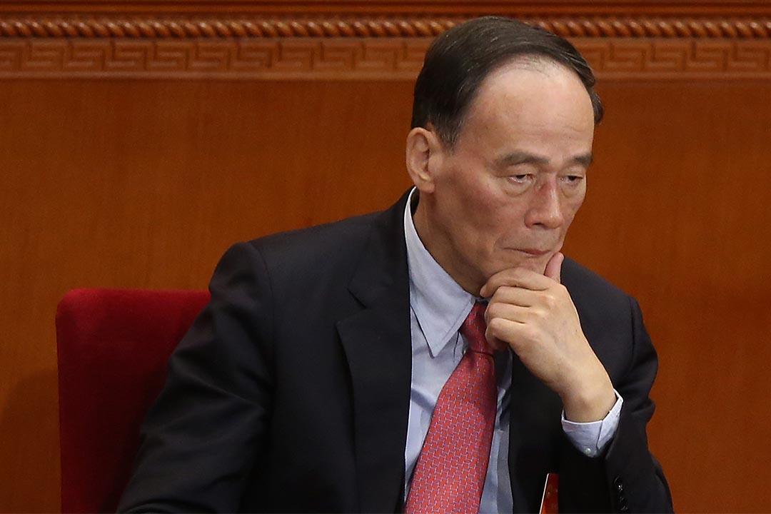 中共中央政治局常委、中央紀委書記王岐山首論中共合法性。攝 : Feng Li/Getty