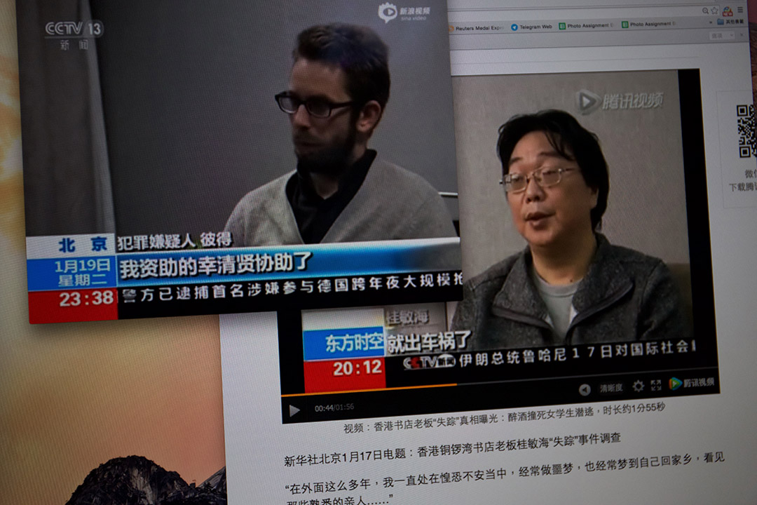 桂敏海與達林在央視「認罪」的畫面。端傳媒攝影部/設計圖片