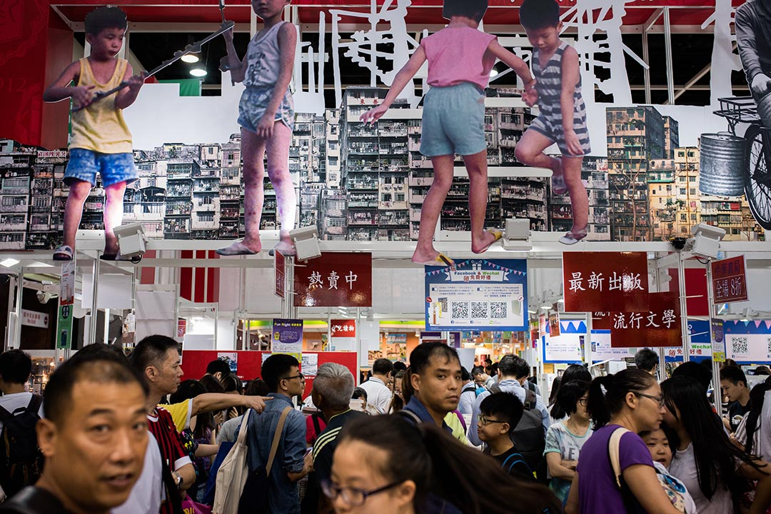 2015香港書展,中華書局攤位被裝飾成舊香港.Lit MA/端傳媒