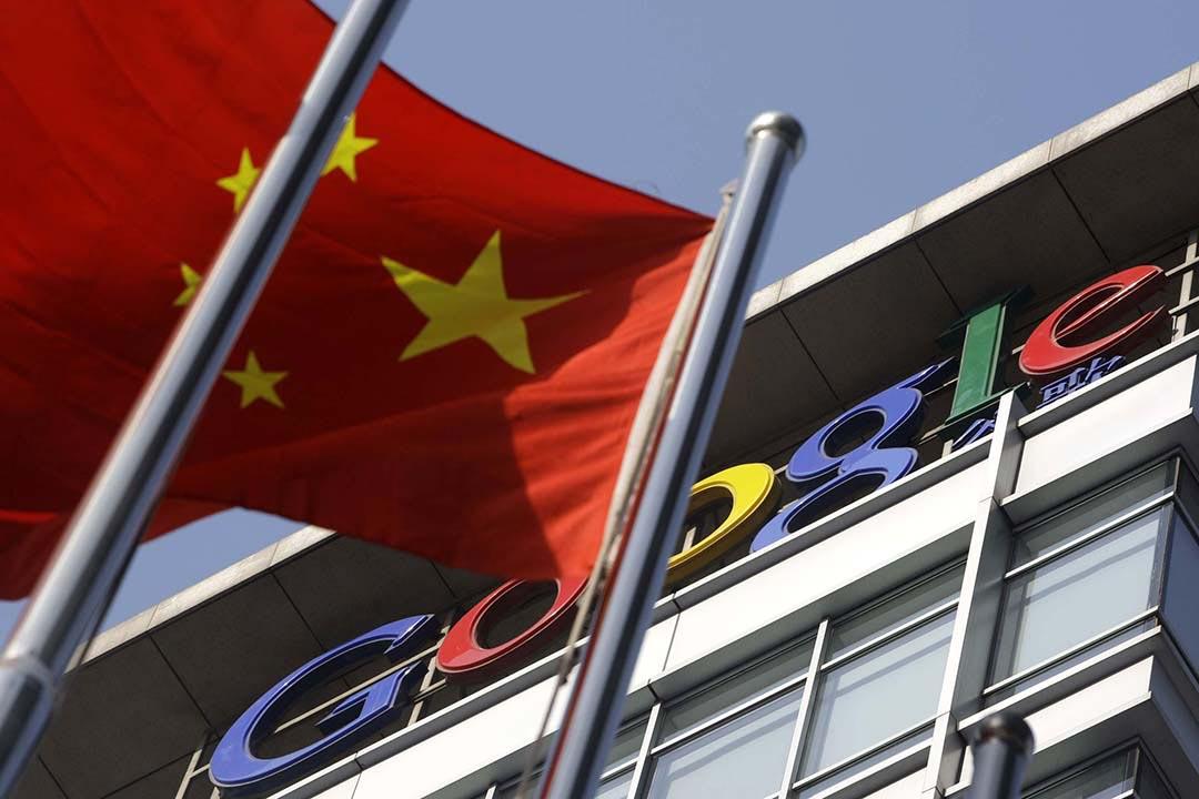 谷歌(Google)在中国北京总部。摄 : Jason Lee/REUTERS