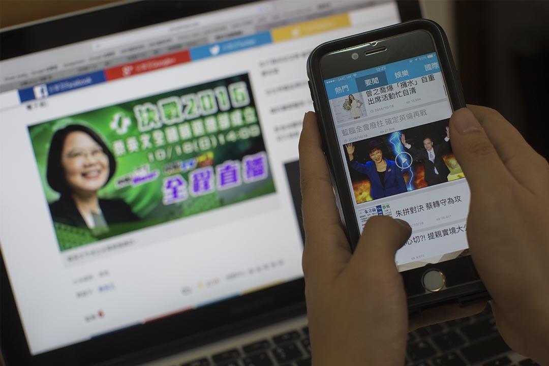 台灣報業媒體網站及手機程式。端傳媒