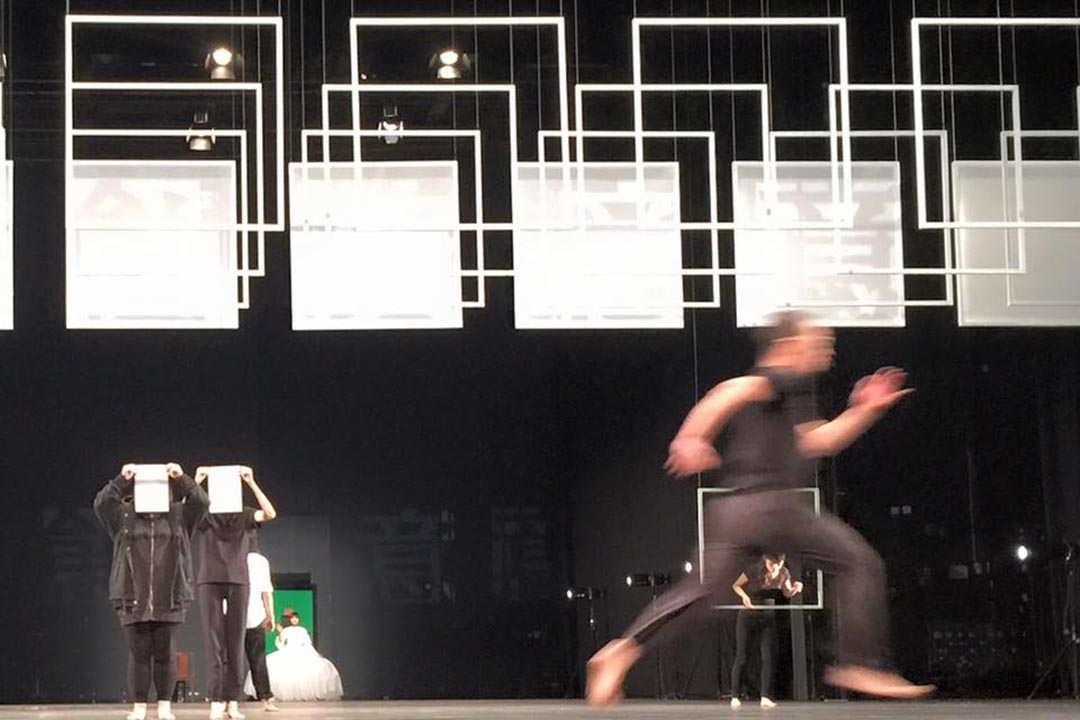 實驗劇場《看不見的城巿》。圖片由進念‧二十面體提供