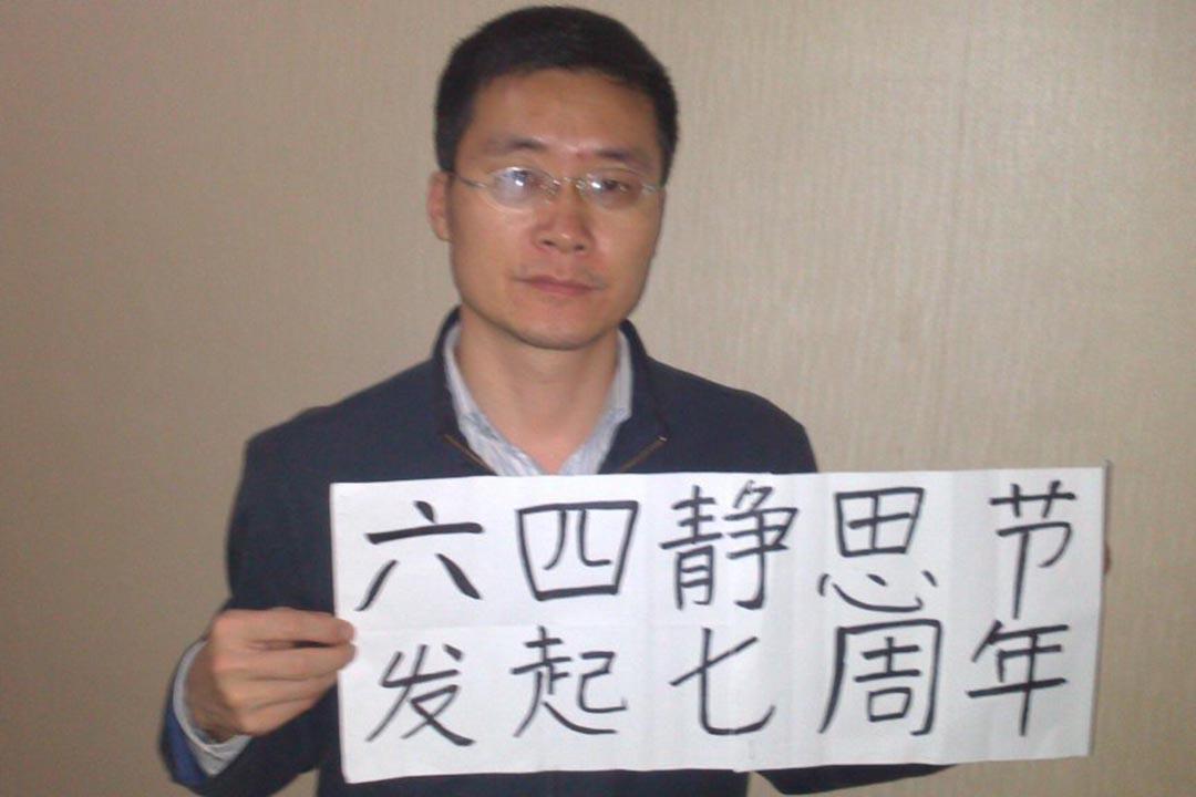中國維權人士唐荊陵因煽動顛覆國家政權罪被判囚5年。 唐荊陵Twitter圖片