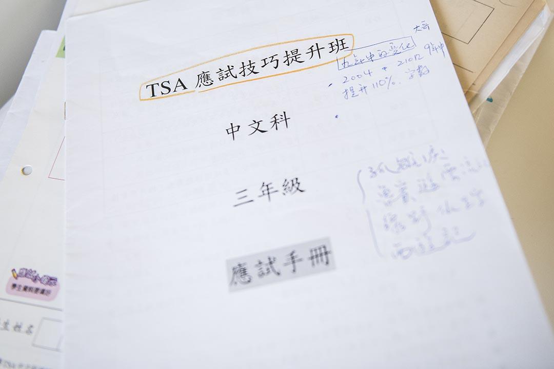 不少學生為應付TSA 考試,會在課堂後參加應試技巧提升班。攝:Xaume Olleros/ 端傳媒