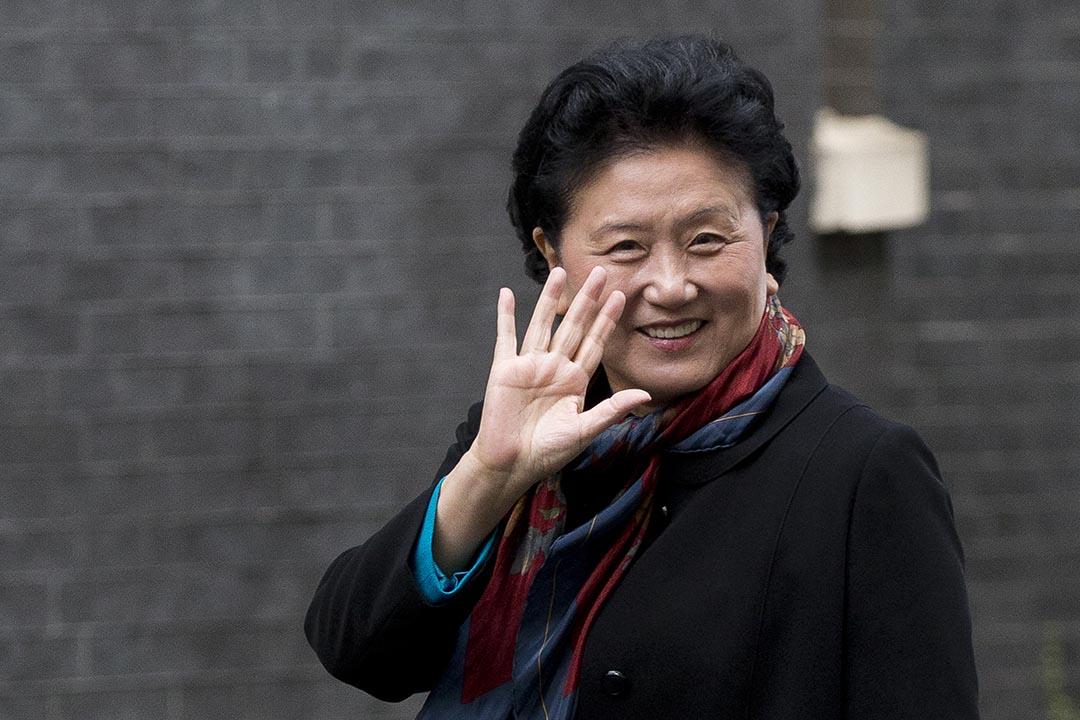 中國副總理劉延東出訪英國,期間參加中英足球座談會,表示希望與英國就足球領域進行多方面合作。攝:Matt Dunham/AP