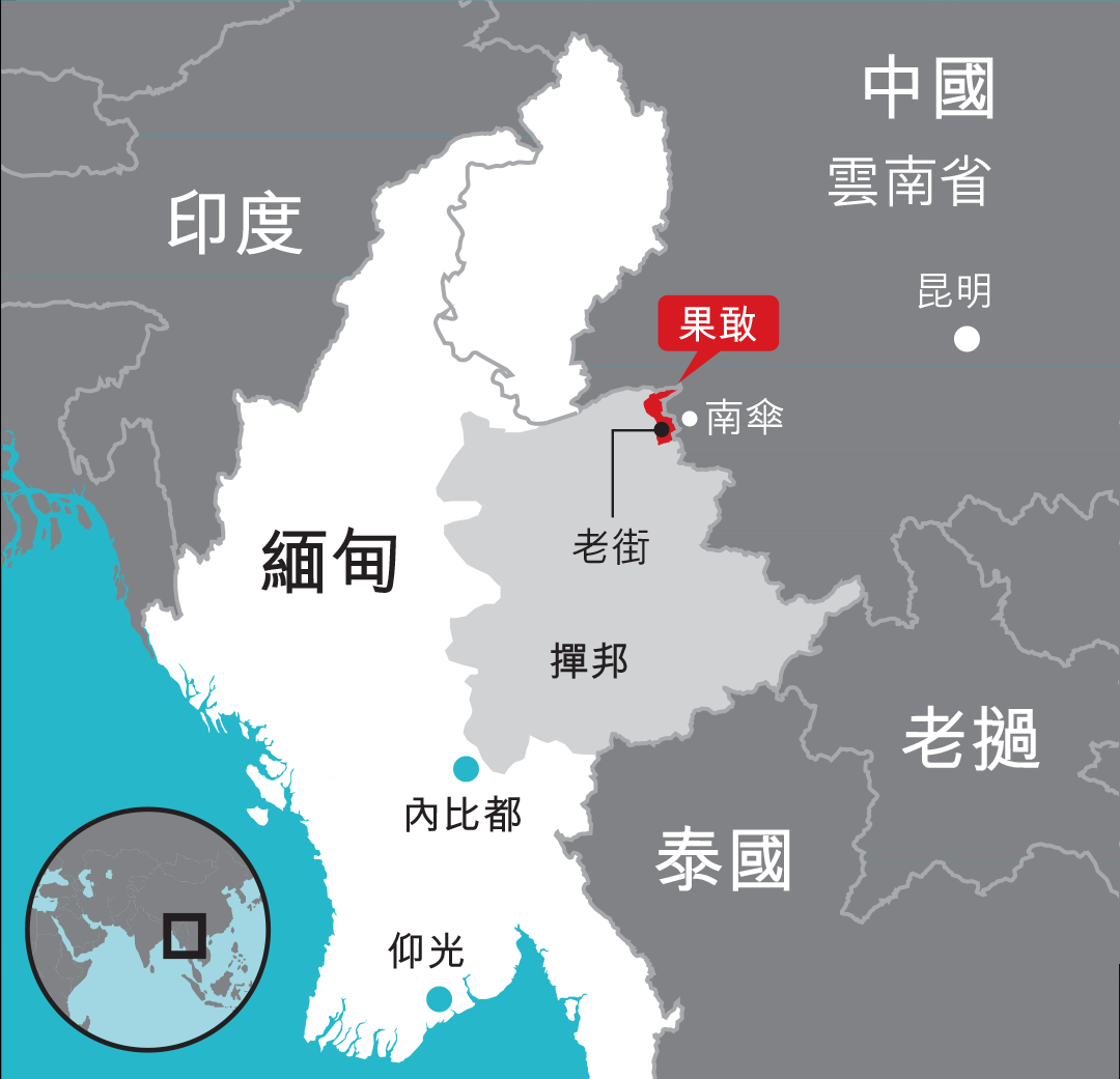 緬甸全境地圖  設計師:曾永曦