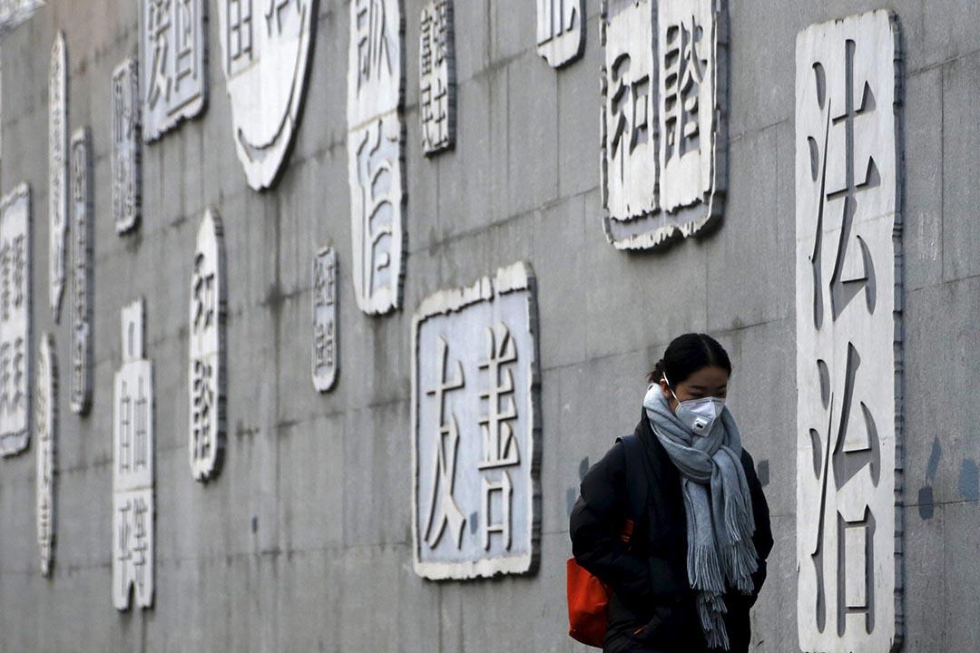 2016年1月3日,中國北京。攝:Kim Kyung-Hoon/REUTERS