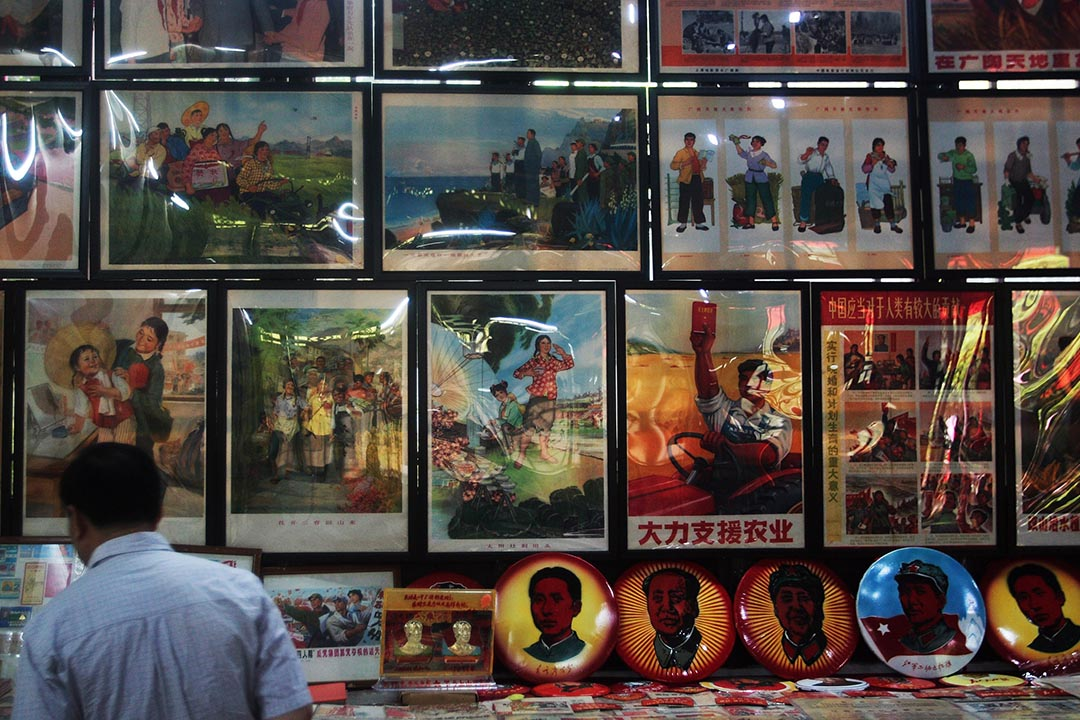 改革開放前的中國展覽。China Photos/Getty