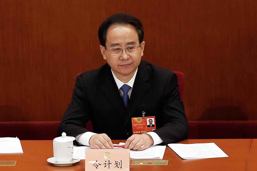 令計劃之弟令完成被證實藏身美國。圖為令計劃。攝 : Lintao Zhang/Getty Images