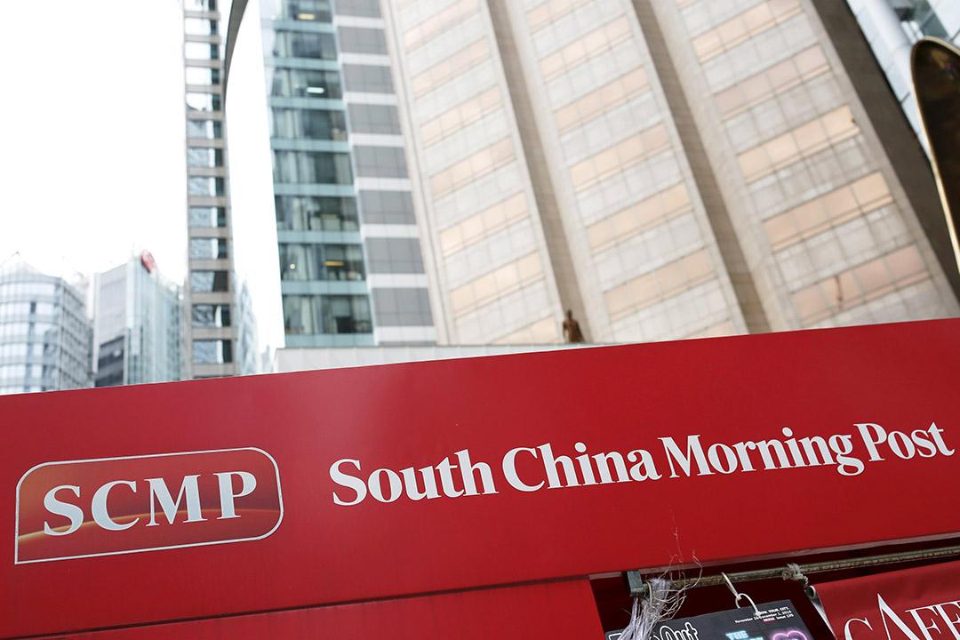 圖為《南華早報》在香港的廣告。攝:Tyrone Siu/REUTERS