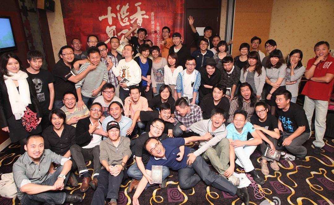 「香港製造」論壇線下集會。圖片由魏君子提供