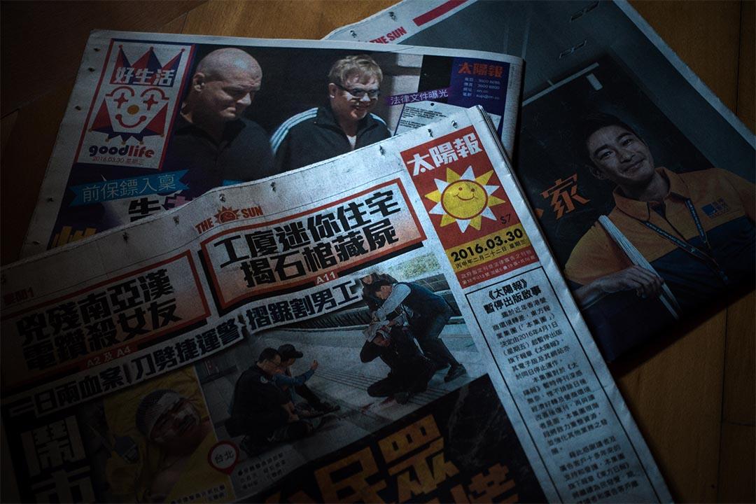 東方報業集團宣布,自4月1日起暫停出版旗下報章《太陽報》攝:盧翊銘/端傳媒