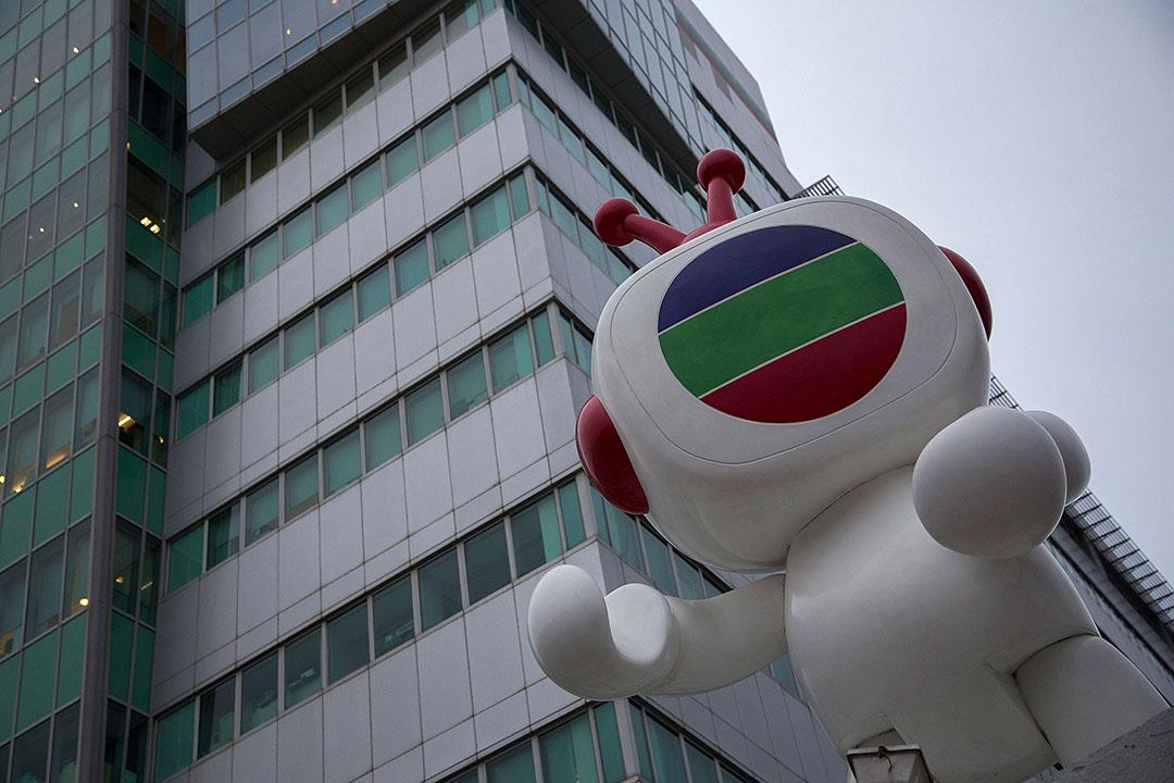 圖為電視廣播有限公司(TVB)在將軍澳工業村的電視城。攝:Lam Yik Fei/GETTY
