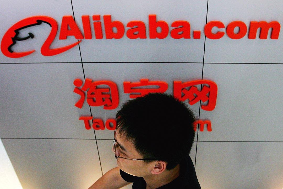 阿里巴巴的關聯公司螞蟻金融服務集團完成全球最大一輪科技公司私募融資,募資45億美元。攝 : Guang Niu/GETTY