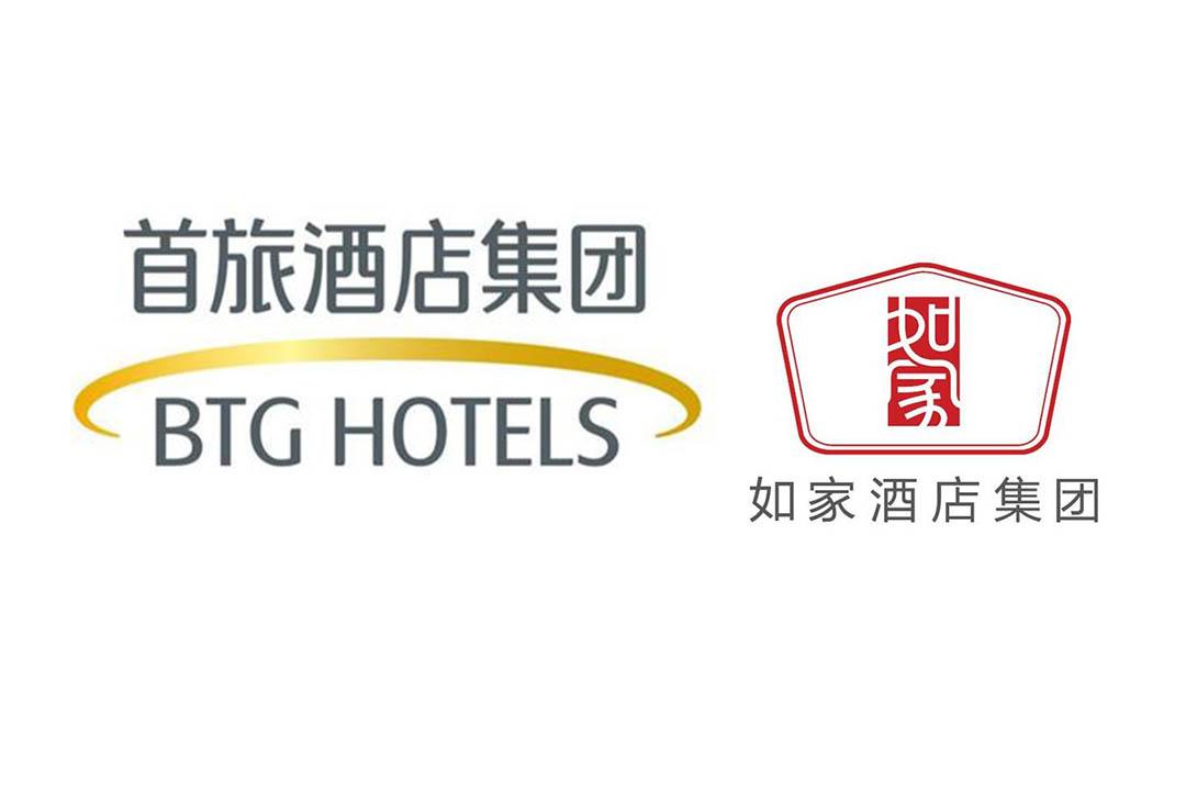 內地如家酒店集團作價110億併入首旅酒店,將從美國退市。端傳媒攝影部/設計圖片