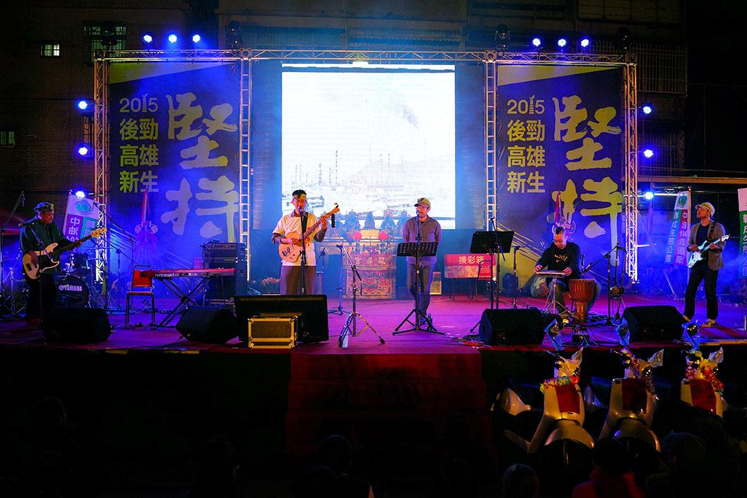 2015年12月31日高雄後勁的跨年晚會上,林生祥與鍾永豐表演了為石化污染而做的新專輯。過了這天,位於高雄的五輕將停產熄燈。傅志男提供