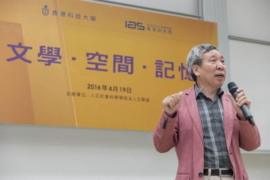 中國作家閻連科應邀在香港科技大學進行訪問交流,演講題目是「文學.空間.記憶」。科技大學賽馬會高等研究院圖片