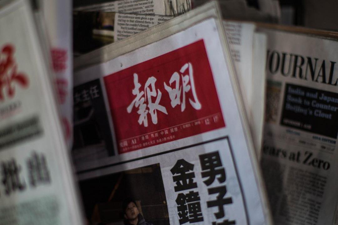 柴子文:讀者和作者是否應該就此離棄《明報》?對此我無法給出結論。攝 : Anthony Wallace/AFP