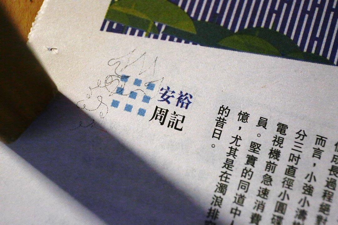 4月20日凌晨,明報總編輯鍾天祥以節省資源為由,突然解僱執行總編輯姜國元(筆名安裕)。攝 : 端傳媒攝影組