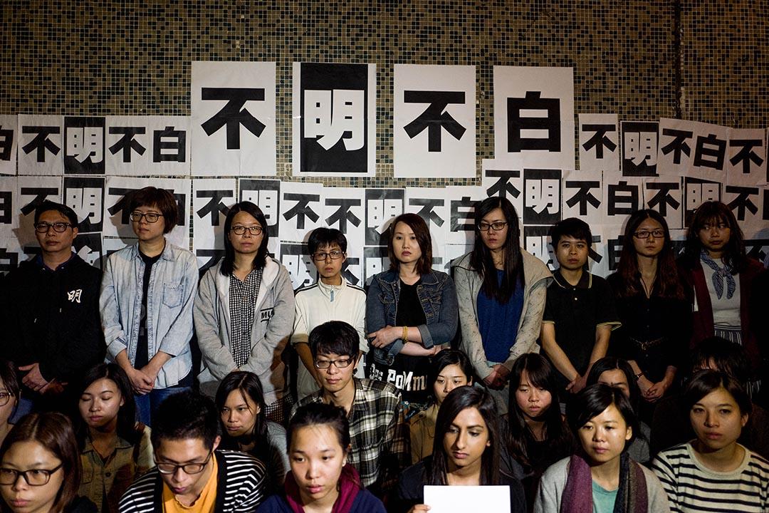 劉銳紹:姜國元長期以來帶領《明報》員工,在多宗重大新聞上發揮了新聞界的作用。攝 : Anthony Kwan/端傳媒