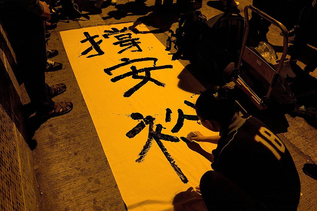 吳靄儀:解僱姜國元,《明報》最直接是傷害《明報》自己。 攝:Anthony Kwan/Getty