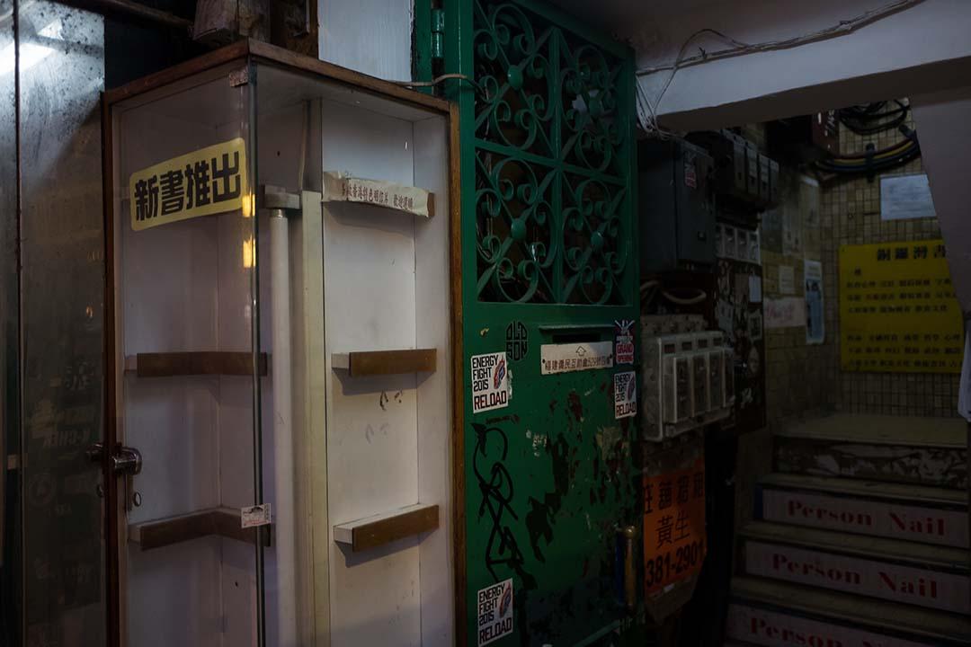 香港銅鑼灣書店。攝:Billy H.C. Kwok/端傳媒