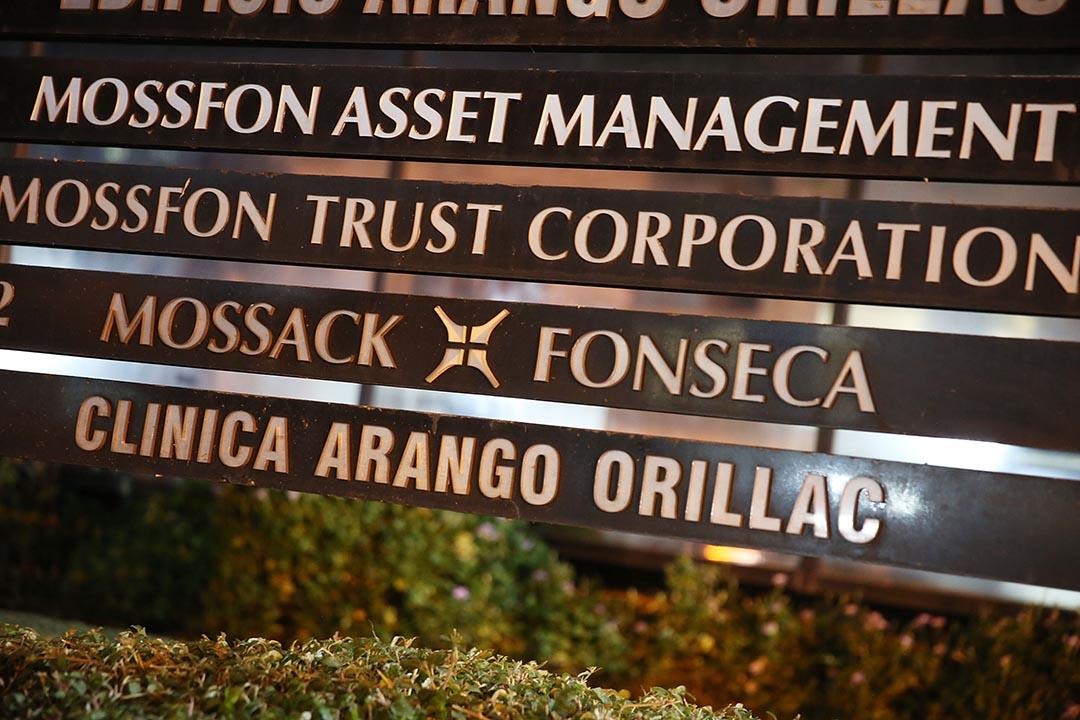 由國際調查記者同盟(ICIJ)提供的「巴拿馬文件」揭開多名中共高層後代操控離岸公司的面紗。攝 : Joe Raedle/GETTY