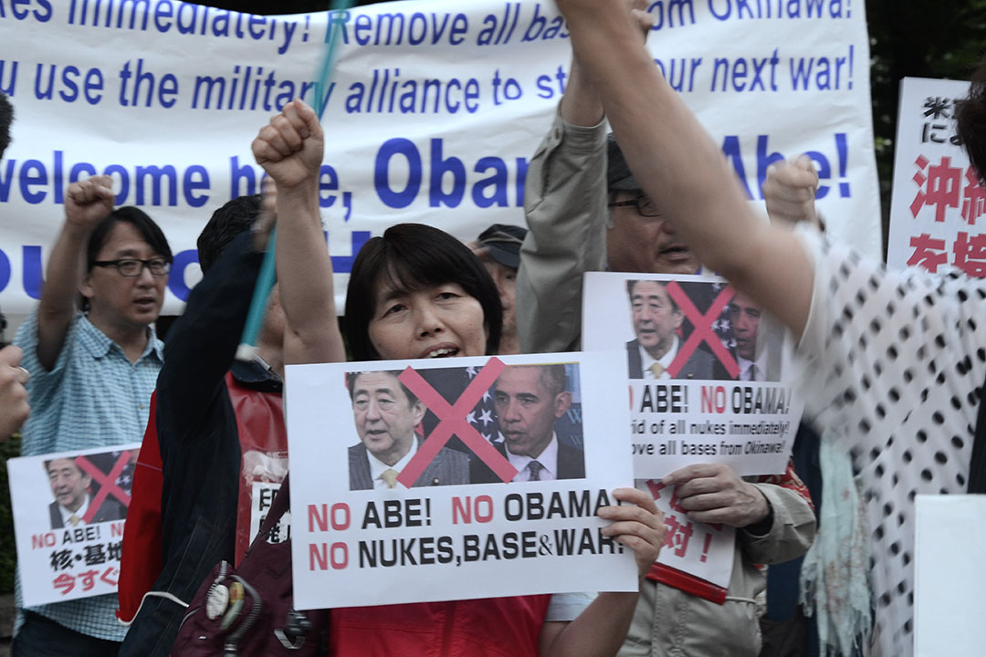 5月26日反對「奧巴馬安倍訪問廣島」的日本民眾。