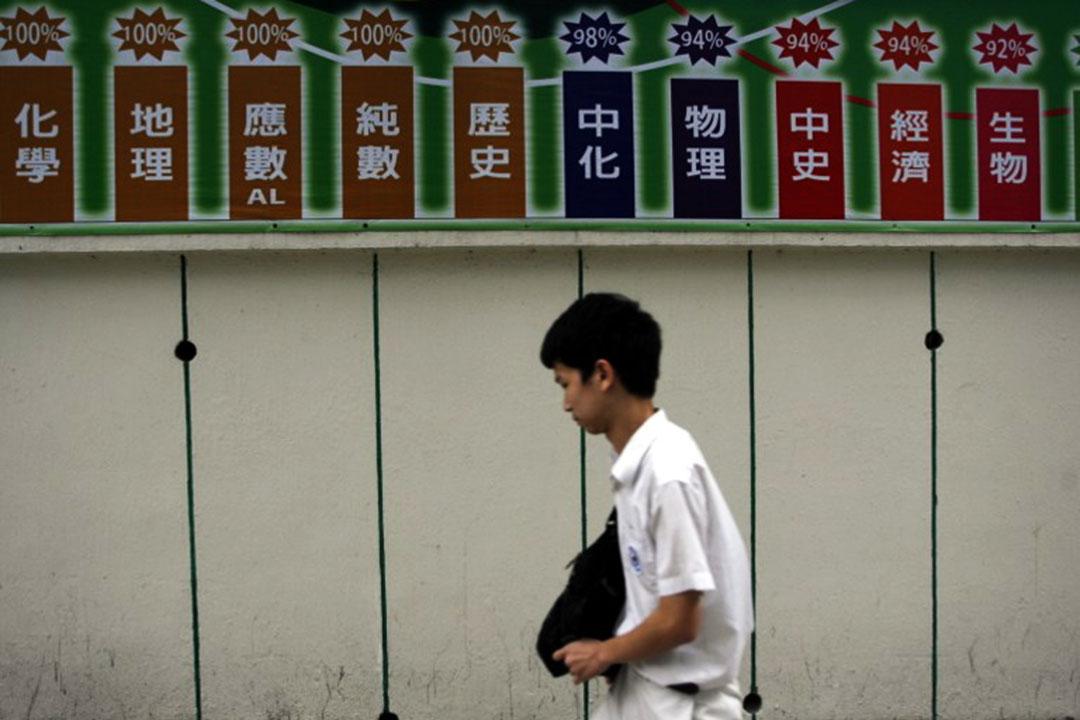 根據香港中文大學的一項調查,港人對用普通話教授中國語文科和教授簡體字意見兩極。攝:Jeff Leung/Eyepress