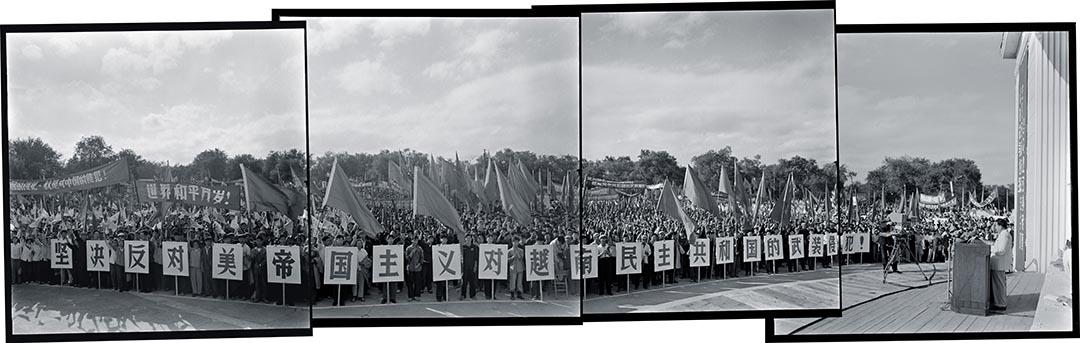 1964年8月10日,黑龍江省哈爾濱文化公園,抗美援越集會。