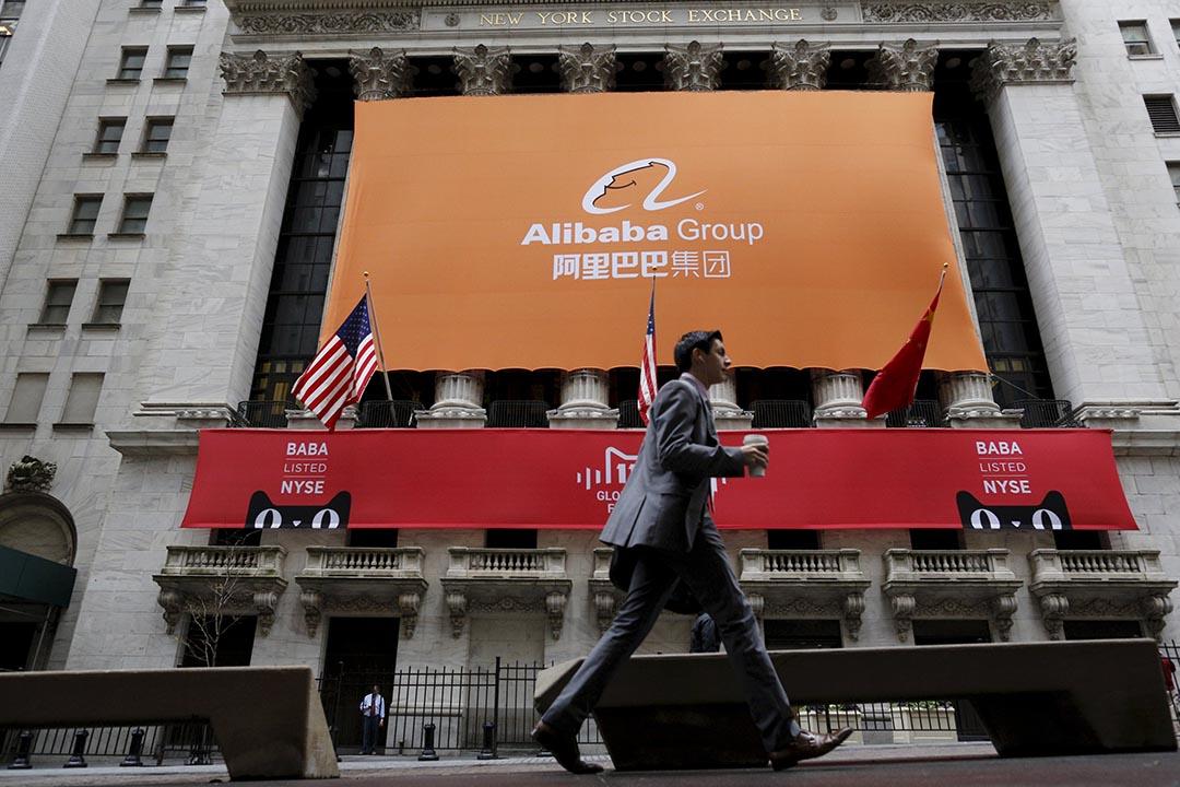 美國證券監管機構正在調查阿里巴巴會計實務是否違反聯邦證券法。。