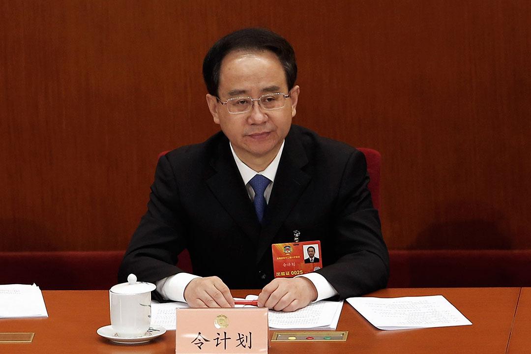 原全國政協副主席、中央統戰部原部長令計劃。