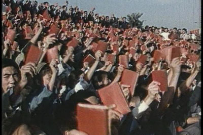 《1966:我的紅衛兵時代》劇照。