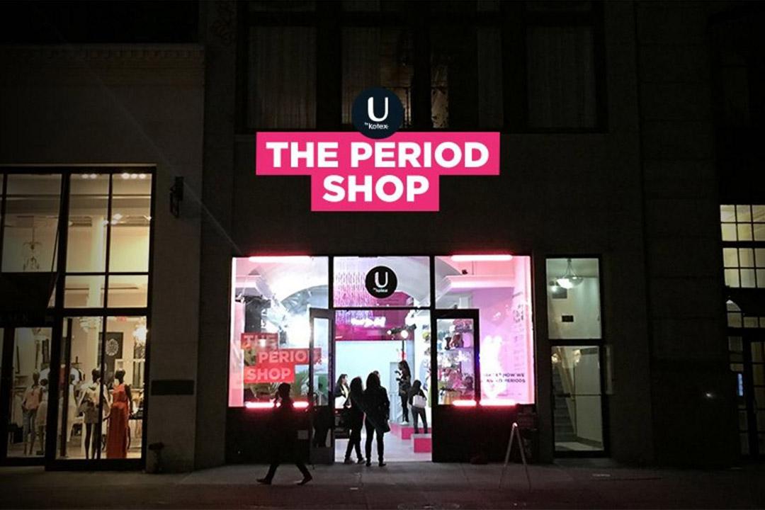 圖為Kotex公司在美國紐約市設立的月經商店。