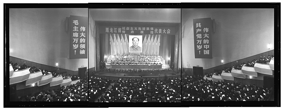 1973年3月8日,黑龍江省展覽館劇場,表彰先進集體勞動模範大會。