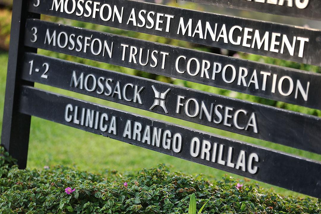 巴拿馬莫薩克‧馮賽卡律師行(Mossack Fonseca)。攝: Joe Raedle/Getty