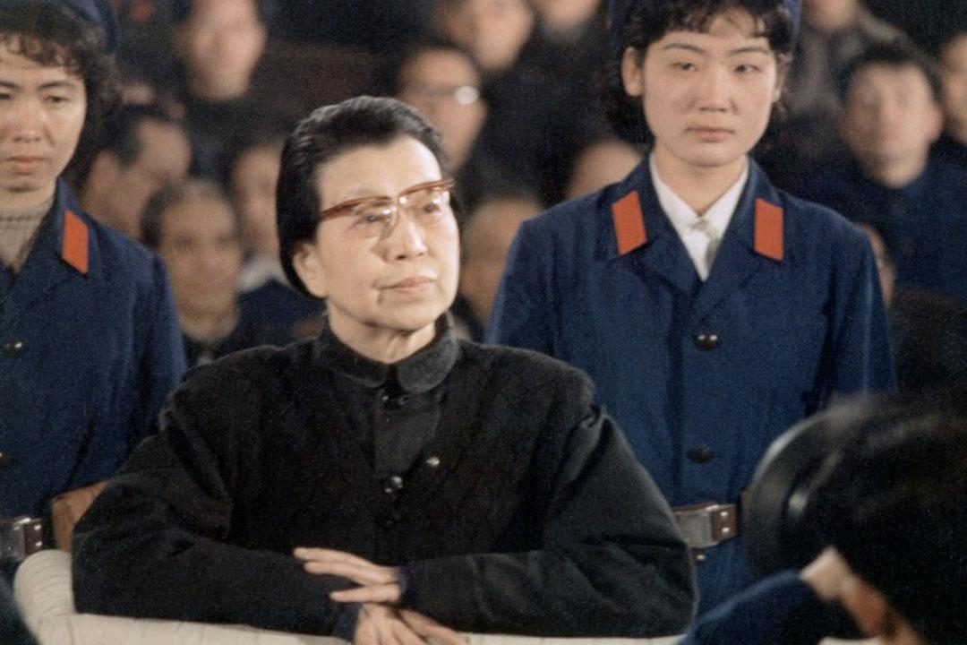 1981年1月,北京,江青為首的「四人幫」進行審判。