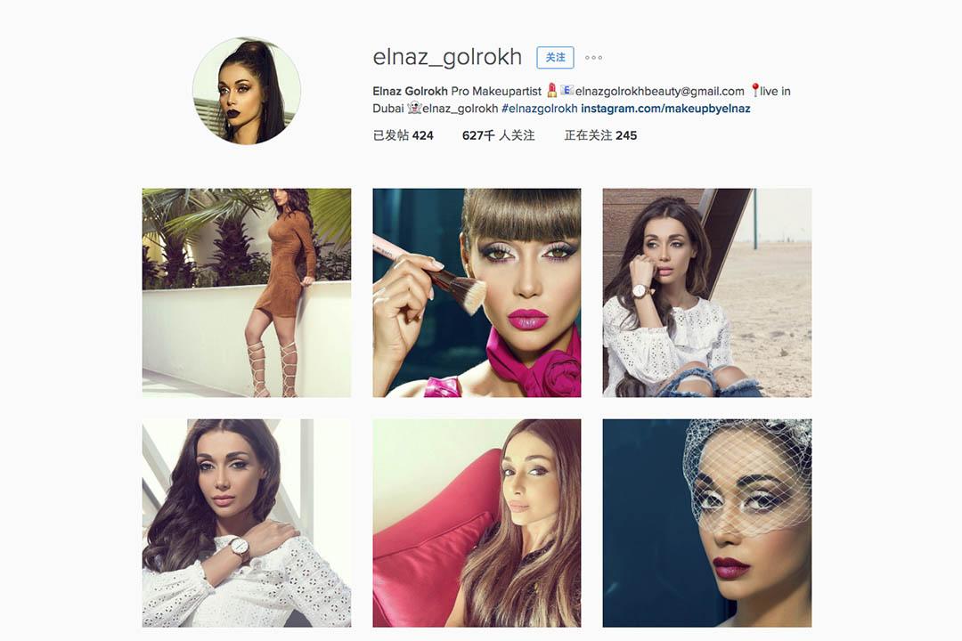 伊朗模特兒 Elnaz Golrokh 的 Instagram 。Instagram 截圖