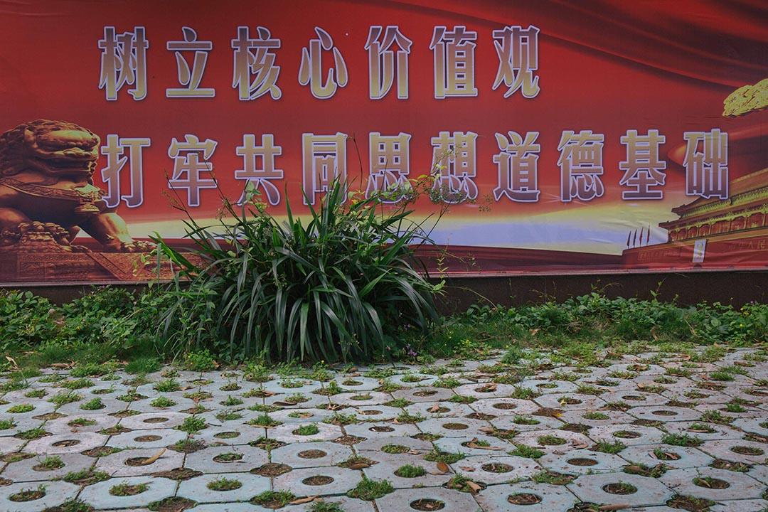 汕頭文革博物館被圍封。攝:葉家豪/ 端傳媒
