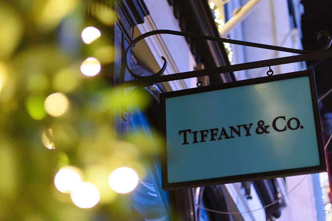 Tiffany & Co.退出國際反假聯盟。