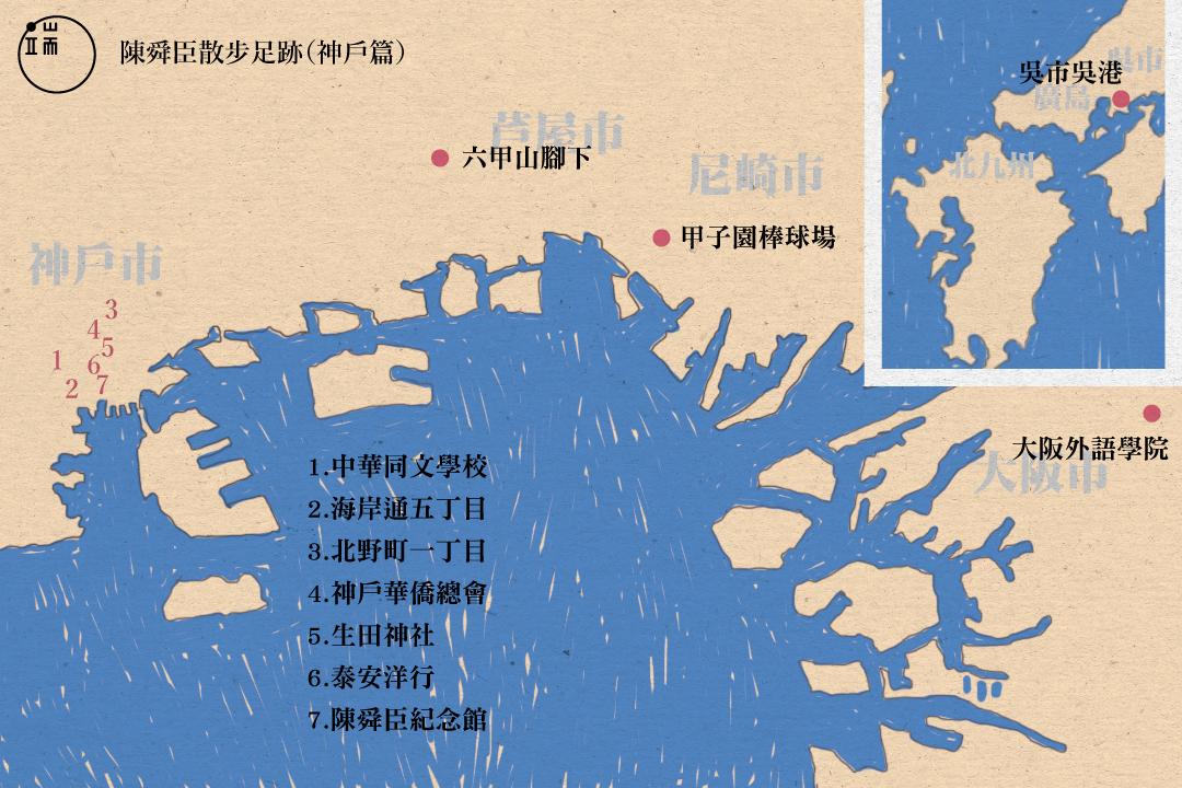 神戶地圖_繁