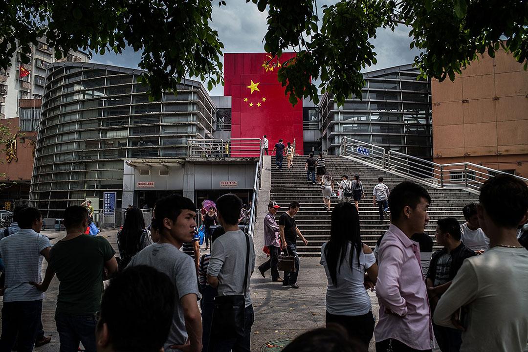「一國兩制」的問題,歸根究柢還原到一個基本點,就是怎樣面對中國。