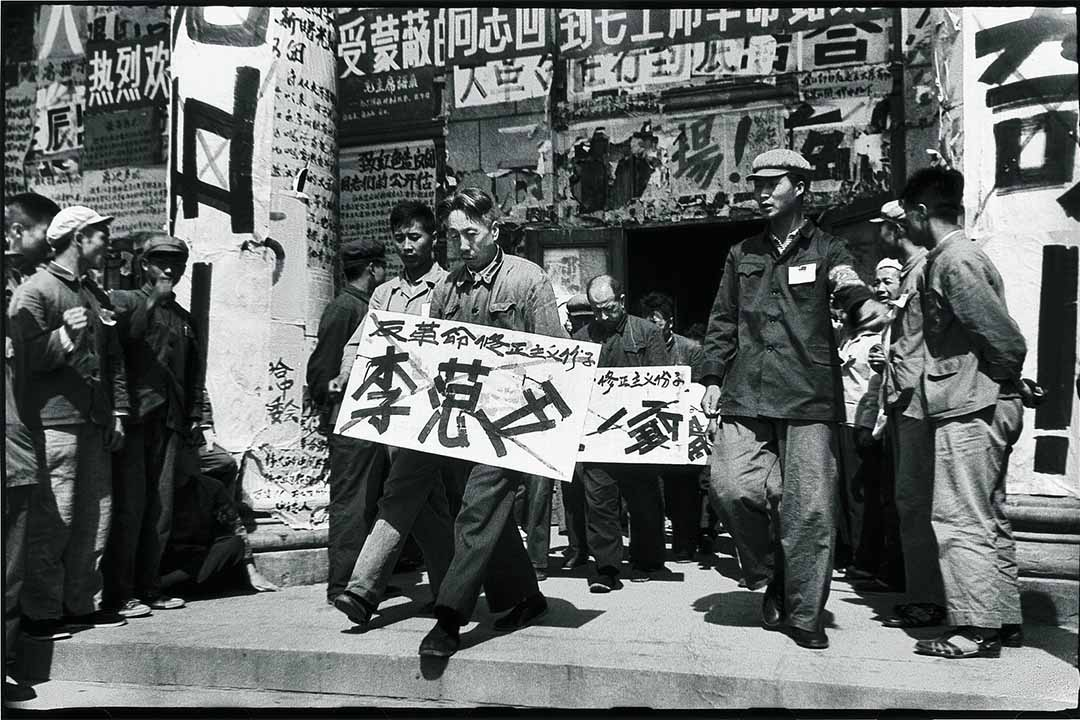 1967年4月27日,黑龍江省委領導李范五、王一倫、任仲夷(左至右)戴上牌子,被押上台。
