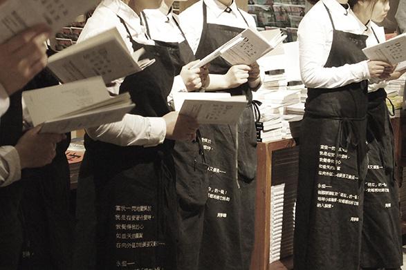 廣州方所店內活動。