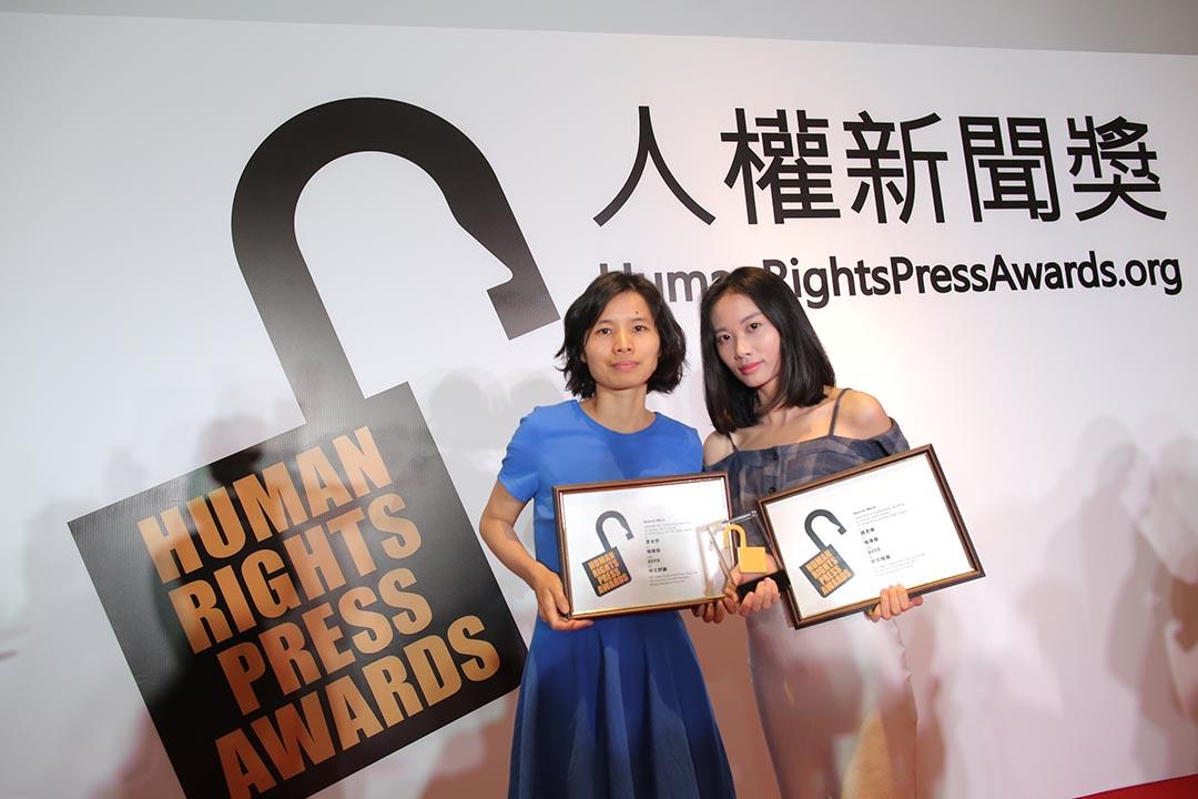 端傳媒特約撰稿人曾金燕(左)和特約記者趙思樂。攝:吳煒豪/端傳媒