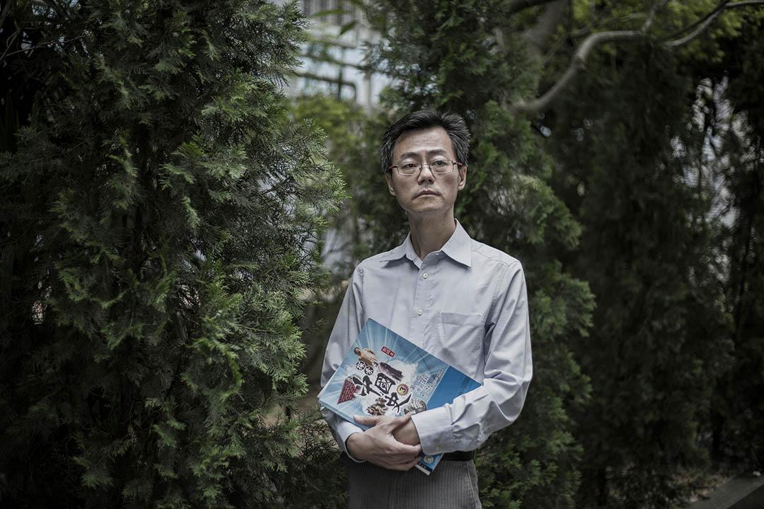 香港中文、中史教師陳仁啟。