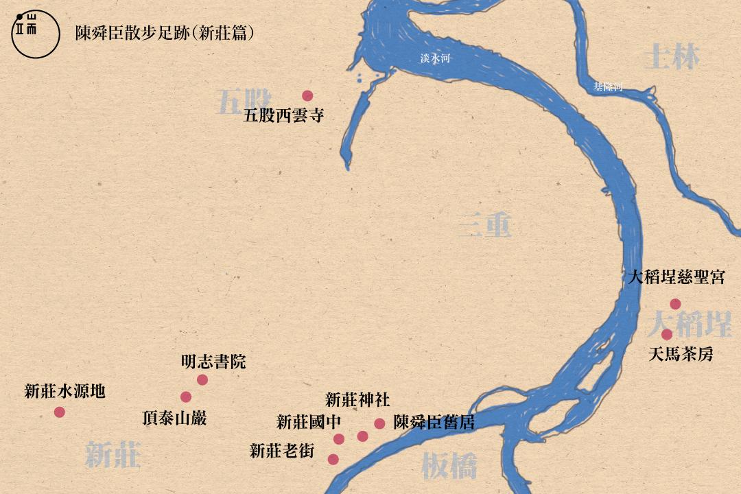 新莊地圖_繁
